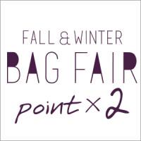 bagfair_logo