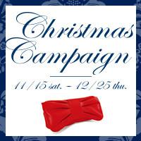 クリスマスキャンペーン2014