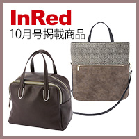 inred201509issue-300x300