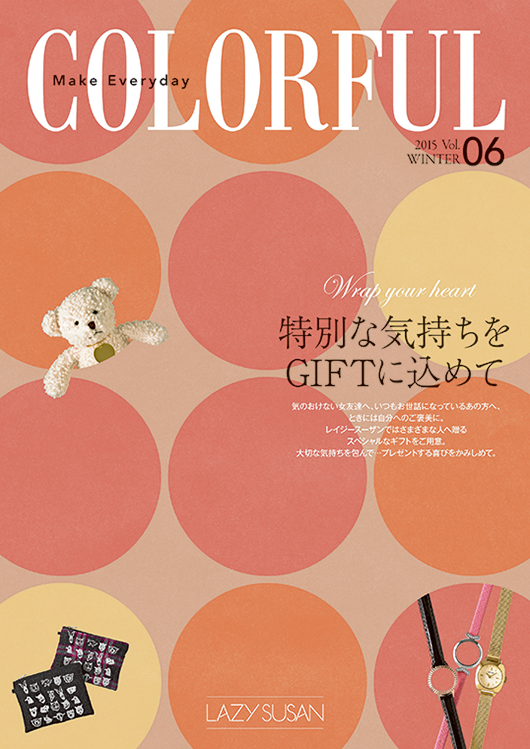 colorfulvol6