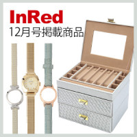 inred201511issue-300