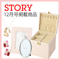 STORY11月号掲載商品のご紹介