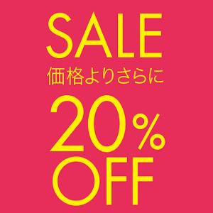 sale_20%off