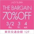 thebargain2017thum