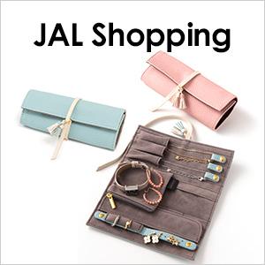 JALショッピング「レイジースーザン限定企画アイテム」掲載ジュエリーケース
