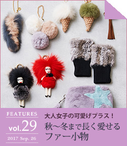 feature_vol29_thum