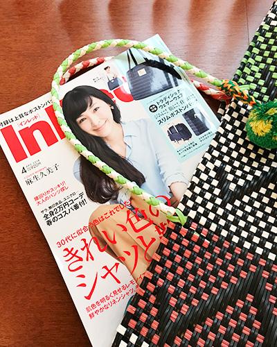 雑誌「InRed」掲載【LS Scene】メルカドバッグ ボンボン