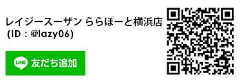 ららぽーと横浜店(lazy06)