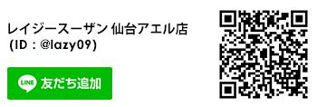 仙台アエル店(lazy09)