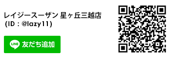 星ヶ丘三越店(lazy11)