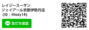 ジェイアール京都伊勢丹店(lazy14)