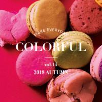 catch_colorfulvol14