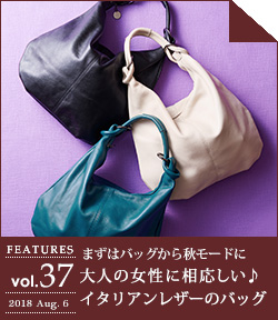 featuresvol37_backnumber_v2