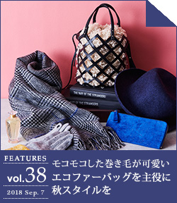 featuresvol38_backnumber