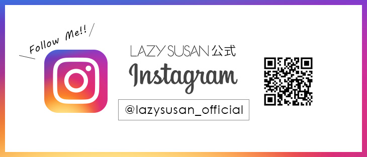 LAZY SUSAN Instagram