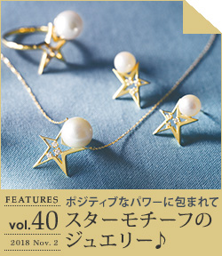 featuresvol40_backnumber