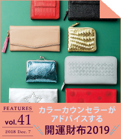 featuresvol41_backnumber