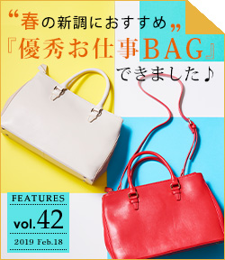 featuresvol42_backnumber