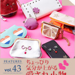 featuresvol43_backnumber