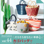 featuresvol44_backnumber