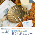 featuresvol46_backnumber