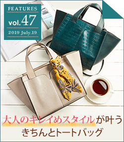 featuresvol47_backnumber
