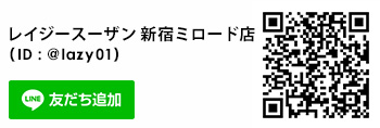 新宿ミロード店(lazy01)