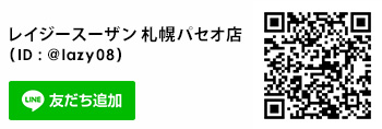 札幌パセオ(lazy08)