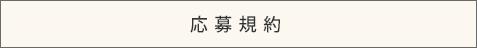 instaCP_LP_v5_08
