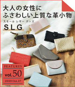 featuresvol50_backnumber