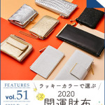 featuresvol51_backnumber