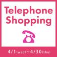 TileBnr_telephone200401