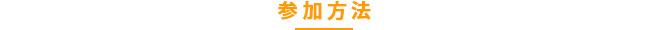 instaCP2020_LP_03_v2
