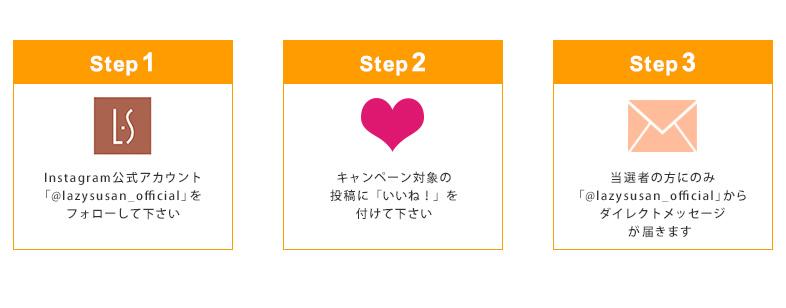 instaCP2020_LP_04_v2