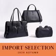 Tile_importbag202009_02