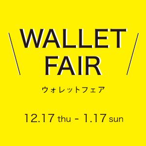 TileBnr_walletfair201216