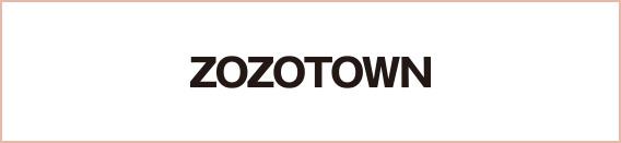 zozo_onlinestore201202