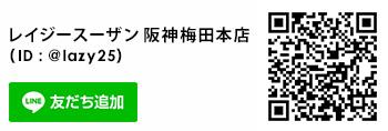 阪神梅田本店(lazy25)