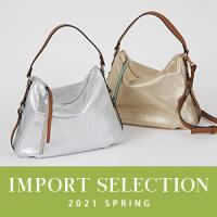 Tile_importbag2021_01