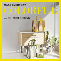 tileBnr_colorfulvol20