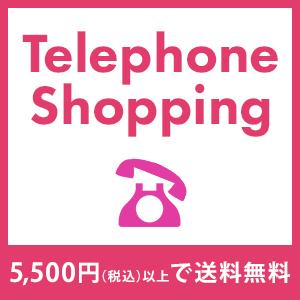 TileBnr_telephoneshopping202104
