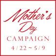 Tile_mothersday2104