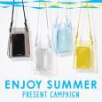 Tile_summerpresentCP2021