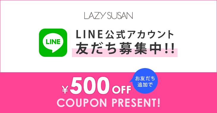 TopicsBanner_line2021_01