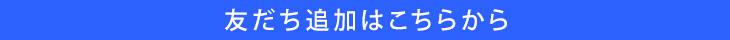 TopicsBanner_line2021_03
