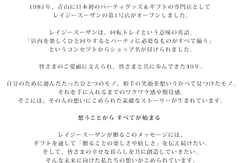 40thinfo_LP_02