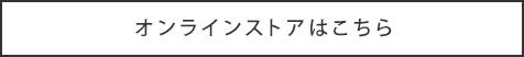 40thsemiorder_LP_08