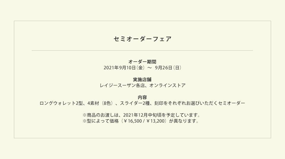 40thsemiorder_LP_09