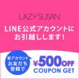 Tile_linemoving2021_01_v3